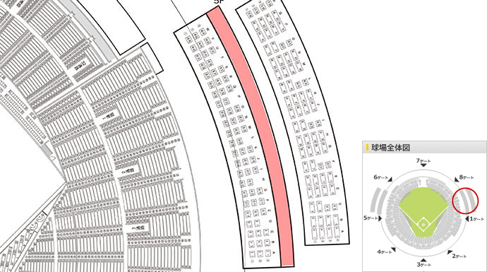 ヤフオクドーム座席検索 | 福岡ソフトバンクホークス オフィシャルサイト